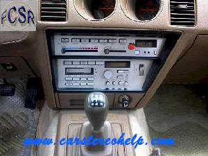 Nissan 300ZX Car Stereo Service, How to Remove and Install Factory Car Stereos
